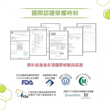 優胺適Premium Amino Acids(15包/盒) 4