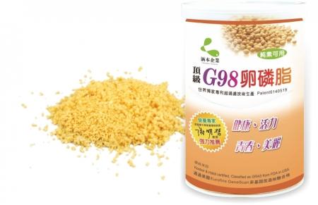 中秋節限時感恩回饋:G98大豆卵磷脂買四送一 3