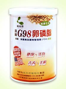 涵本頂級G98大豆卵磷脂 (200g/罐) 2